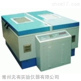 WY-2311K 大容量恒温振荡器