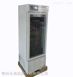 250HL 恒溫恒濕培養箱