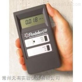 JNSPECTOR 射线测量仪