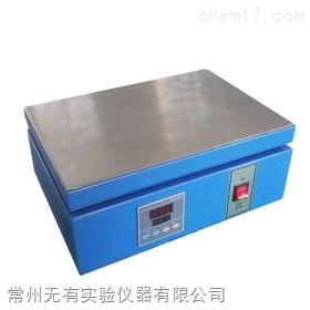 DB 液晶恒温不锈钢电热板