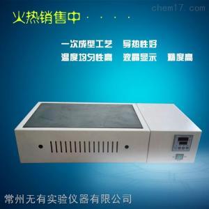 EAL-1 恒温电热板