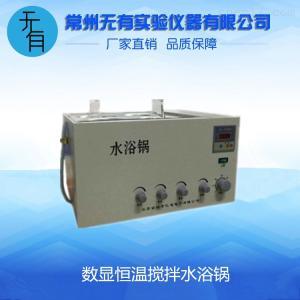 SHJ-A 数显恒温搅拌水浴锅