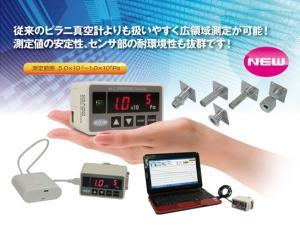 AVG-134N 壓力計日本岡野OKANO真空測試器