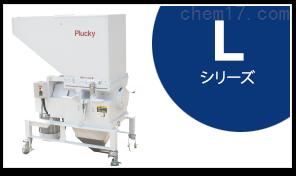 PF72 日本渡边制钢所塑料树脂粉碎机 PF72