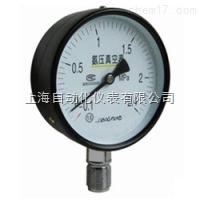 YA-100氨用压力表 上海自动化仪表四厂YA-100氨用压力表