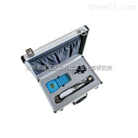 HBD5SPM4220-DS 手持式智能粉尘监测仪