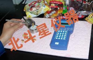 HBD5-MS2100系列 手持式食品/粮油水活度分析仪