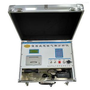 pAir2000-EFF-A型 便携式恶臭气体分析仪