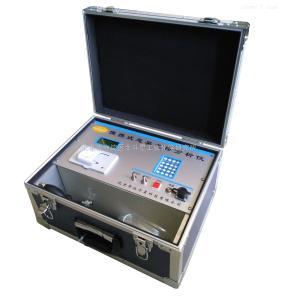 pAir2000-EFF-E 大气污染物排放气体检测仪/恶臭分析仪