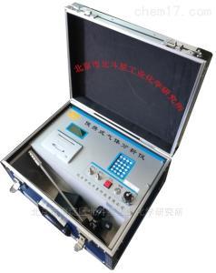 pGas200-Ex-2s30 工业可燃气体危险性检测仪/爆炸性测试仪