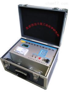 pAir2000-EFF 手提式恶臭监测仪器