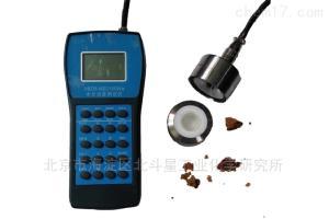 H-BD52100 便携式水分活度测定仪