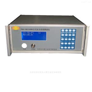 H BD5MS2100 食品水活度分析仪