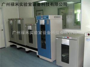 LM-GWT002 佛山高温台生产厂家,东莞高温台批发,顺德高温台制造商