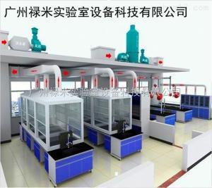 LM-TFXT03 广东省珠三角Z好的实验室通风系统管道安装工