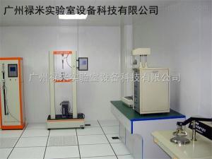 LM-HWHS001 石碣电子恒温恒室车间,标准类恒温恒湿实验室,石龙全钢传递窗批发