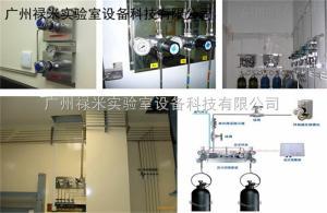 LM-QTGD001 沙田实验室气体工程施工,安装,长安实验室气体管道工程安装