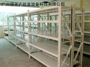 LUMI-HJ1019 实验室货架厂家