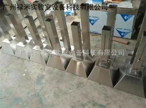 LUMI-YZZ1019 广东原子吸收罩生产厂家