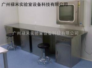 LUMI-SYT1118A 不銹鋼實驗臺,生物實驗臺邊臺、生物實驗臺中央臺