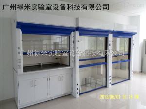 LUMI-TFG1020K 全钢落地式通风柜生产厂家