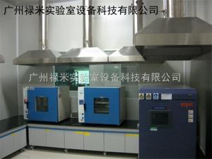 LUMI-GWT1038 甘肃天水实验室高温台生产厂家