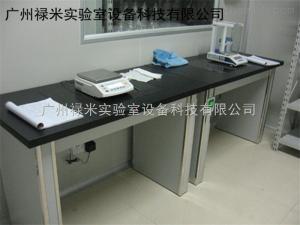 LUMI-TPT1122D 广州天平台厂家,实验室天平台,称量台