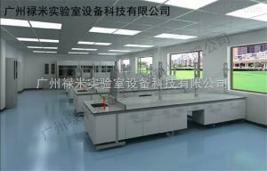 LUMI-SYS1118R 疾病預防控制實驗室設計
