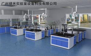 LUMI-SYS1129A 实验室家具批发