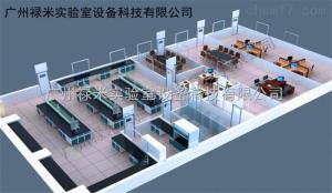 LUMI-SYS1478 医学检验机构实验室家具,实验台,通风柜