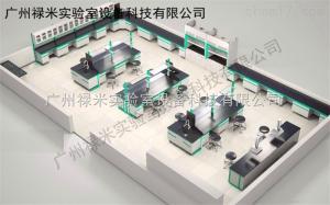 LUMI-SYS1122 實驗室家具-實驗臺-通風柜-實驗室各類設備