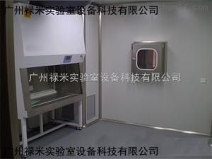 LUMI-SYS1477 PCR实验室家具,实验台,通风柜厂家