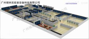 LUMI-SYS1111D 实验室家具生产商-广州禄米