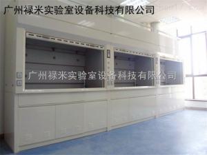 LUMI-TFG1026J 实验室通风柜专业制造厂家