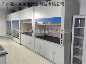 LUMI-TFG1027O 科研机构实验室专用通风柜厂家