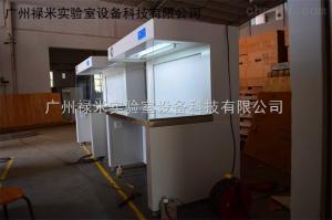 LUMI-CJT1118 水平流超净工作台,超净台厂家