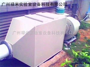 LUMI-TF219 实验室通风系统专用活性炭吸附器,活性炭处理箱厂家