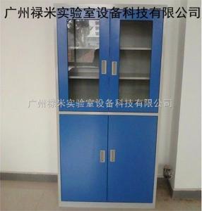 LUMI-SJG645 肇庆试剂柜厂家,肇庆药品柜,肇庆试剂储存柜