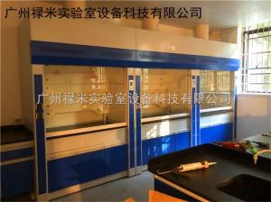 LUMI-TFG719 化學實驗室通風柜安裝,祿米生產各類通風櫥