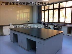 LUMI-SYT776 河北衡水全钢中央实验台生产厂家