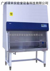 LUMI-AQG1670 山東煙臺生物安全柜生產廠家