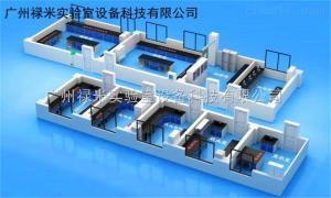 LUMI-SYS1634 河南三门峡实验室家具生产厂家