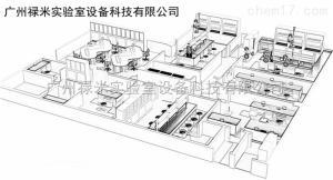 LUMI-SJ1115 祿米為您定制實驗室設計方案,高效、實用