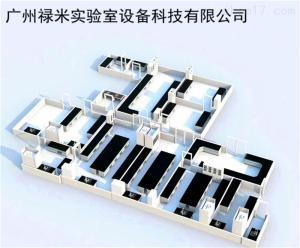LUMI-SYS1206 批发设计实验室家具公司