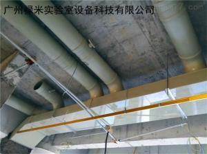 LUMI-TF1206 实验室通风系统管道现场制作安装
