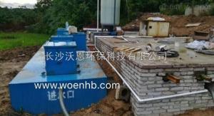 地埋式整体废水处理设备