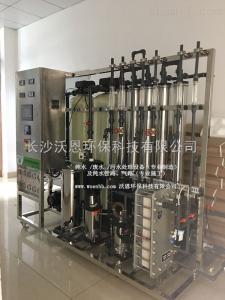 湖南长沙医用纯化水设备