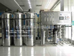 纯化水处理工艺流程