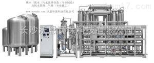 湖南长沙制药纯化水设备厂家