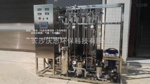 控制微生物制药纯化水设备